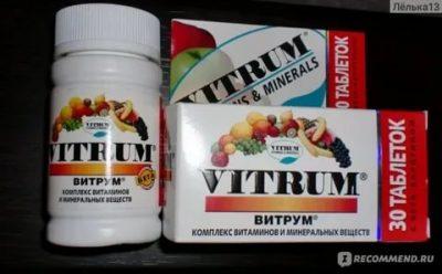 При простуде какие витамины нужно принимать?