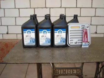 Волга сайбер замена масла в АКПП