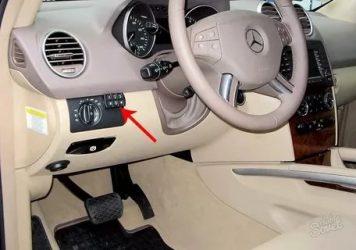 Электронный иммобилайзер что это такое в машине?